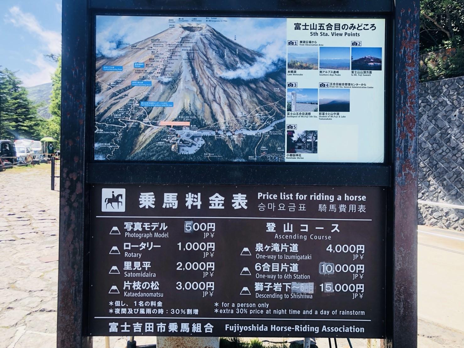 富士山_180827_0020