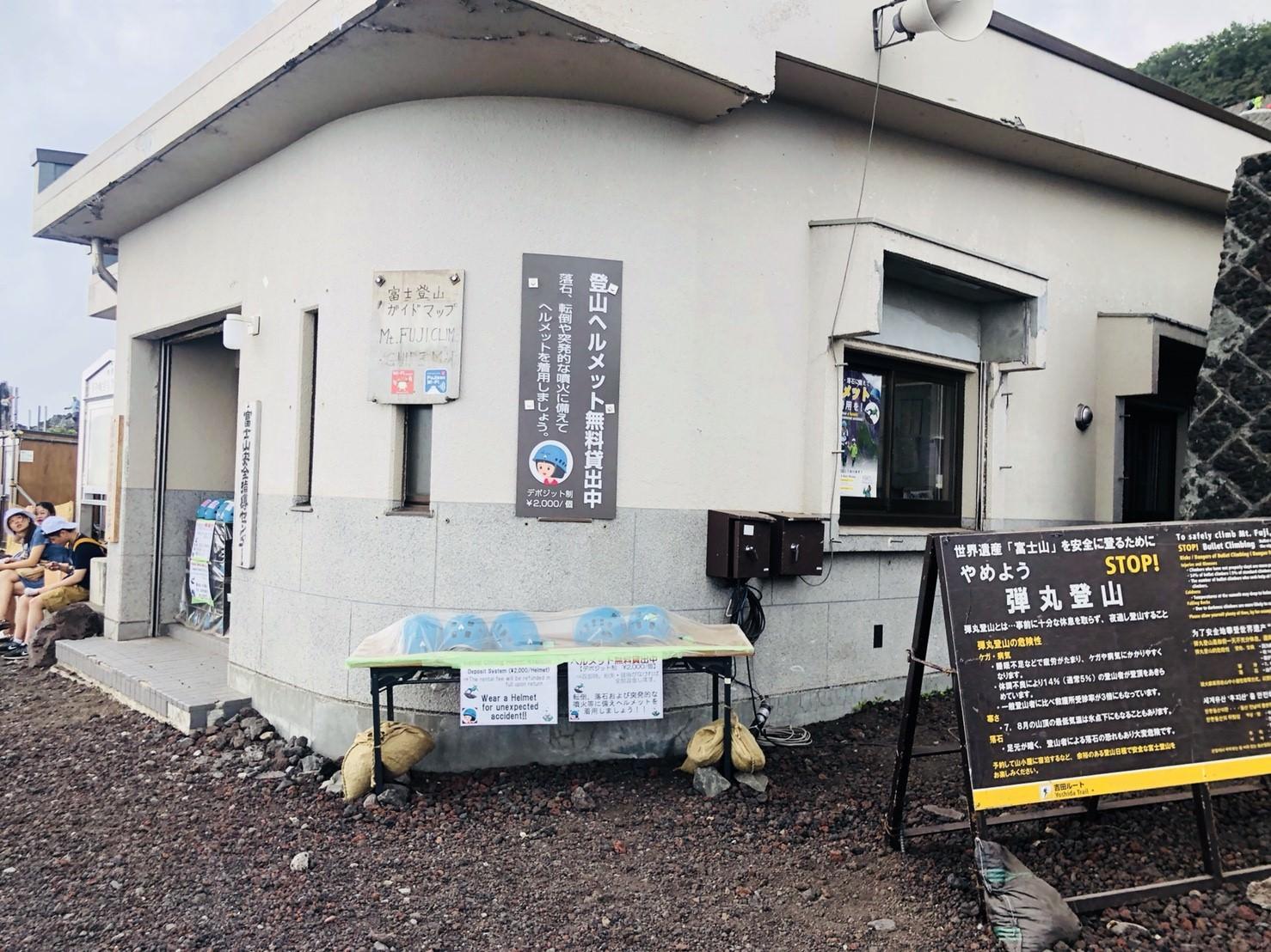 富士山_180827_0039