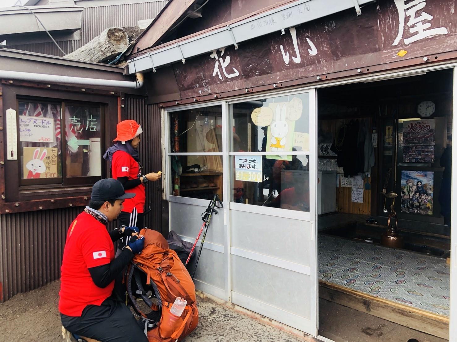 富士山_180827_0047