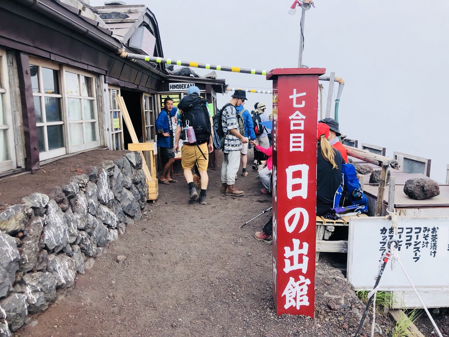 富士山_180827_0051