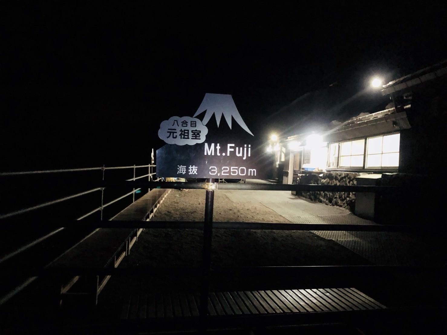 富士山_180827_0087
