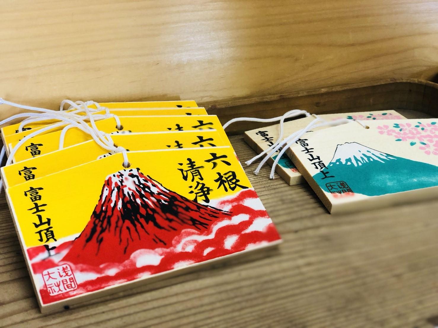 富士山_180827_0119