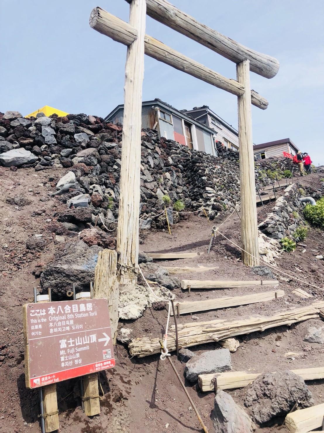 富士山_180827_0128