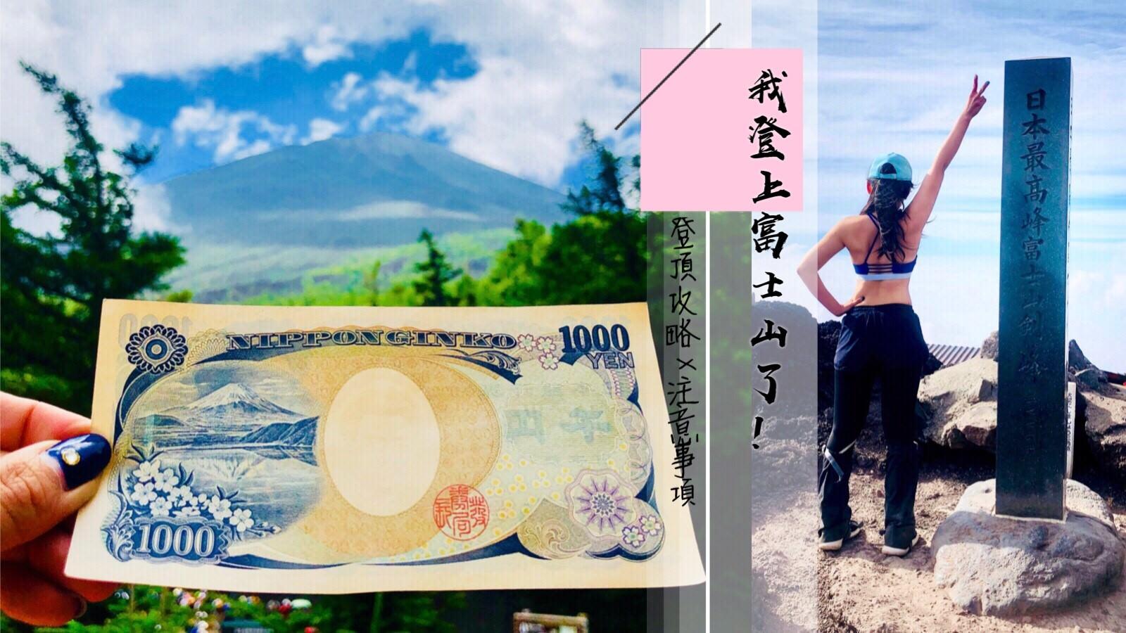 富士山_180827_0140.jpg