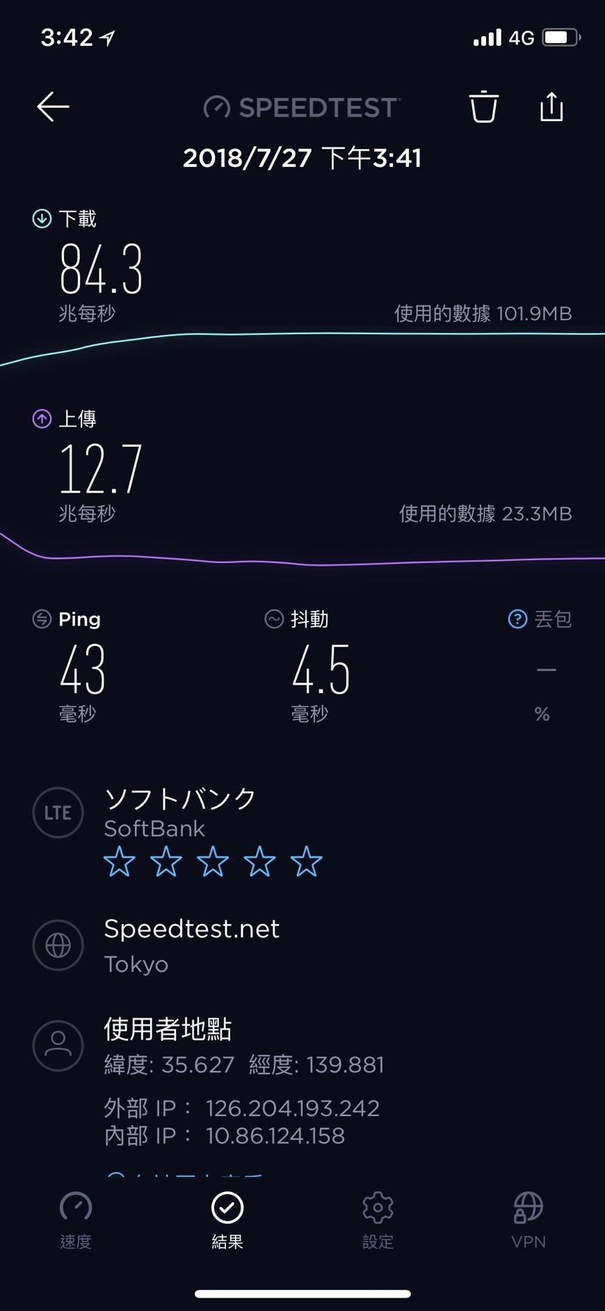 東京迪士尼海洋_180820_0026