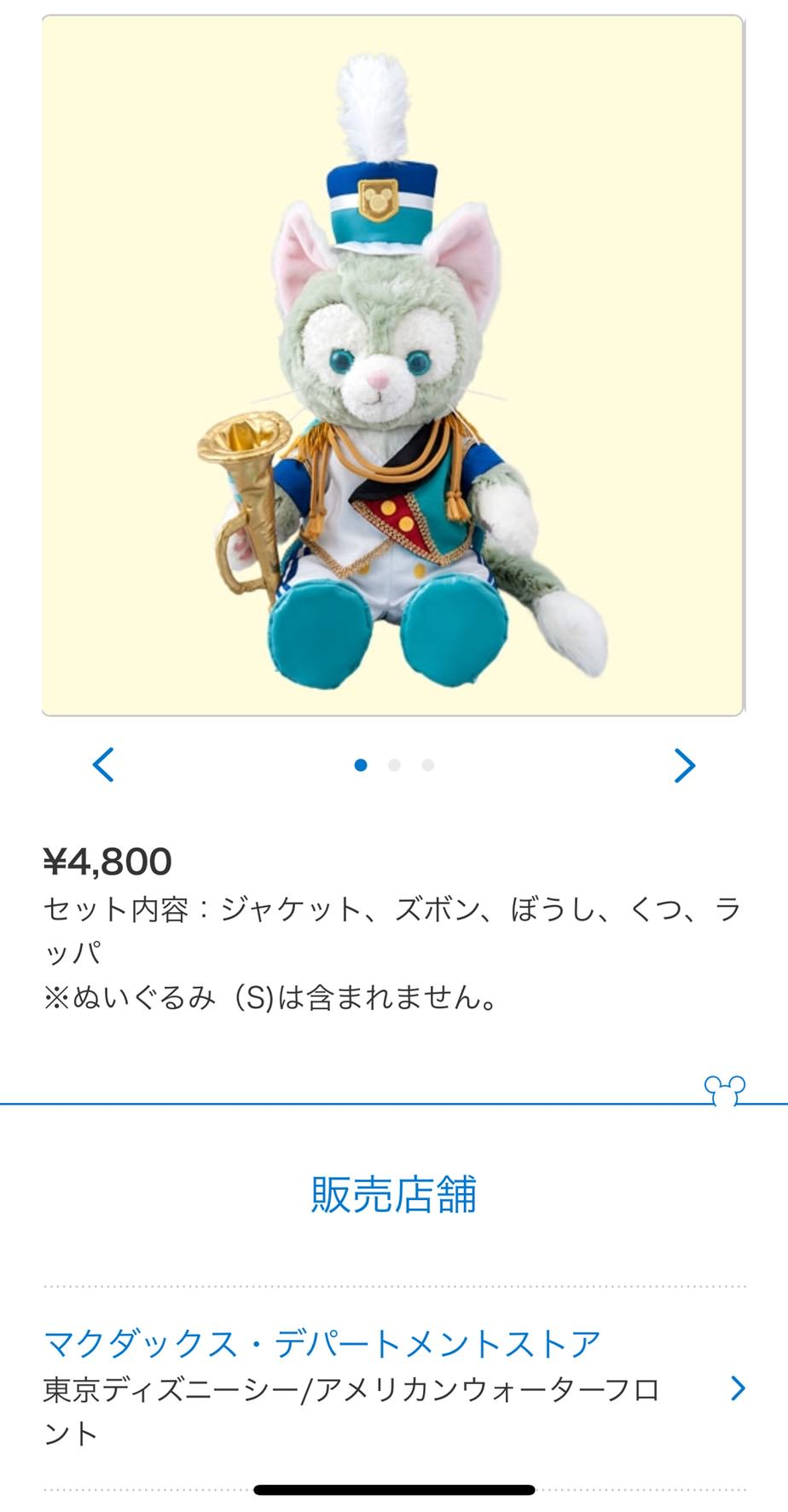 S__30351366.jpg